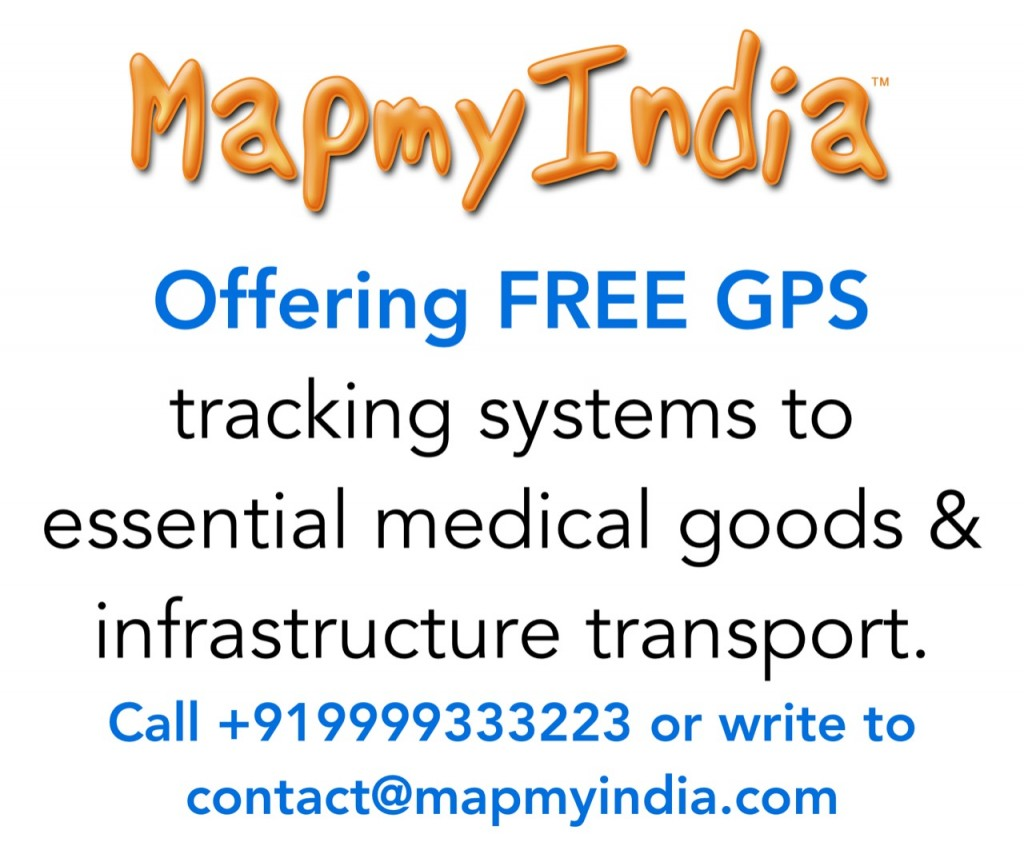 Offering Free GPS